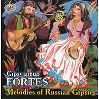 Мелодии русских цыган