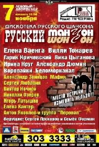 7 ноября в Ледовом дворце