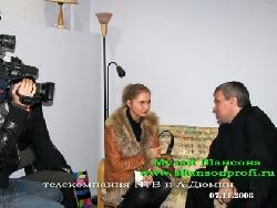 интервью А.Дюмина телеканалу НТВ