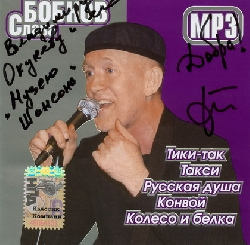 Слава Бобков
