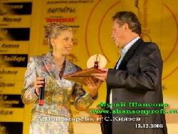 А.Пономарёва и С. Князев