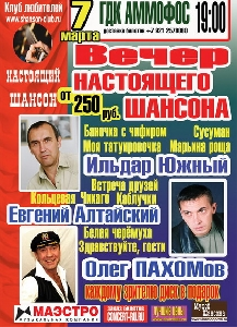 7 марта г. Череповец