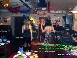 Новый год в трактире Бутырка