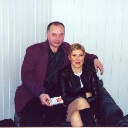 Л. Успенская и В. Окунев