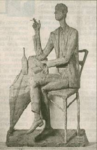 памятник А. Северному