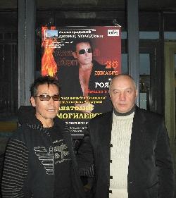 А. Могилевский и В. Окунев