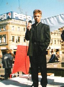Игорь Мизилин
