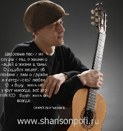 Сергей Урсатьевский