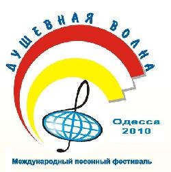 www.mama.odessa.fm