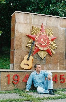 Вадим Жогин