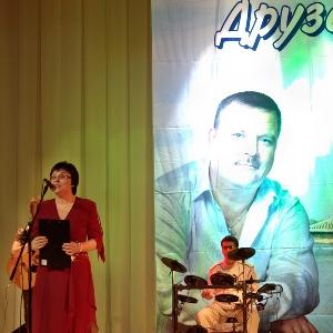 О. Медведева открывает концерт