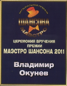бейдж номинации