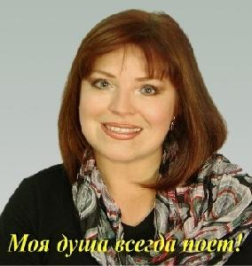 Елена Слободчикова