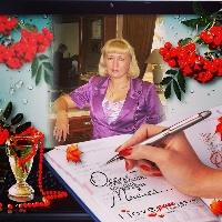 на фото Ирина Мишина