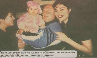 Валерий Ободзинский с женой и детьми