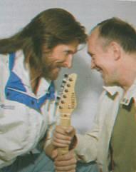 Слава Бобков с Никитой Джигурдой