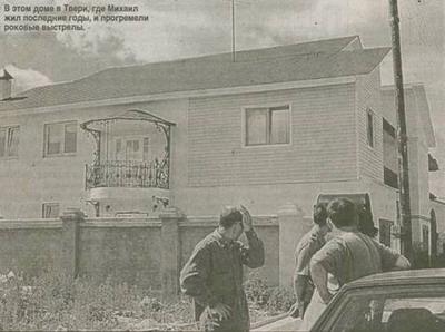 Дом в Твери