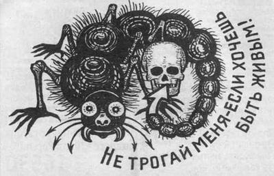 гороскоп символ девы