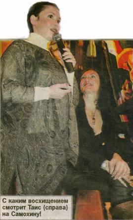 С каким восхищением смотрит Таис (справа) на Самохину!