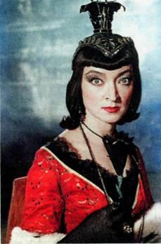 Лидия Вертинская