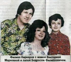 виктория киркорова мать филиппа вниз, колен поднималась