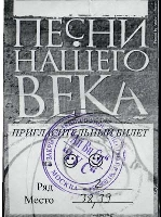 Постер:  (81Kb)