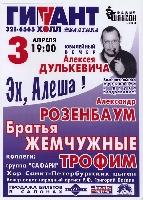 Постер:  (263Kb)