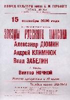Постер:  (245Kb)