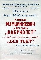 Постер:  (249Kb)