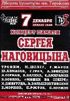 Постер:  (331Kb)