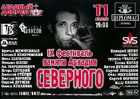 Постер:  (294Kb)