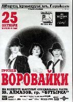 Постер:  (243Kb)