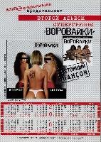 Постер:  (345Kb)