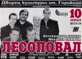 Постер:  (255Kb)