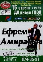 Постер:  (258Kb)