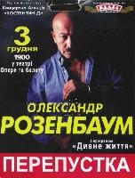 Постер:  (203Kb)