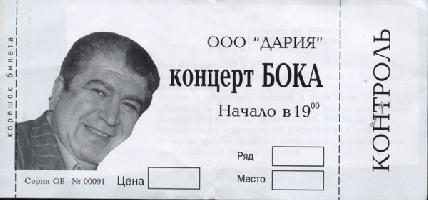 Постер:  (76Kb)