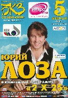 Постер:  (443Kb)