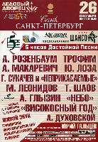 Постер:  (480Kb)