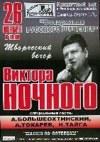 Постер:  (377Kb)