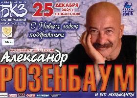 Постер:  (496Kb)