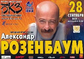 Постер:  (518Kb)