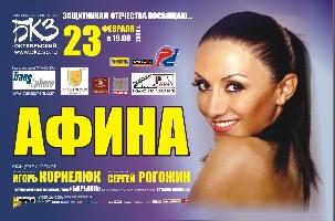 Постер:  (251Kb)