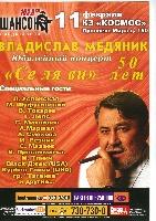 Постер:  (464Kb)