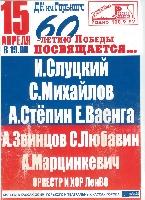 Постер:  (436Kb)