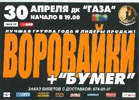 Постер:  (532Kb)