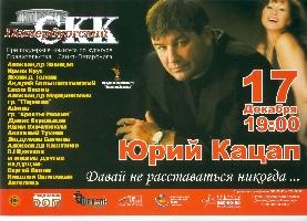 Постер:  (687Kb)