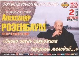 Постер:  (785Kb)
