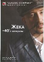 Постер:  (275Kb)