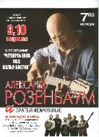 Постер:  (353Kb)